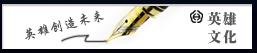 hero pens