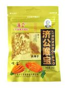 jigonghoubao