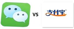 WeChat vs Alipay_副本